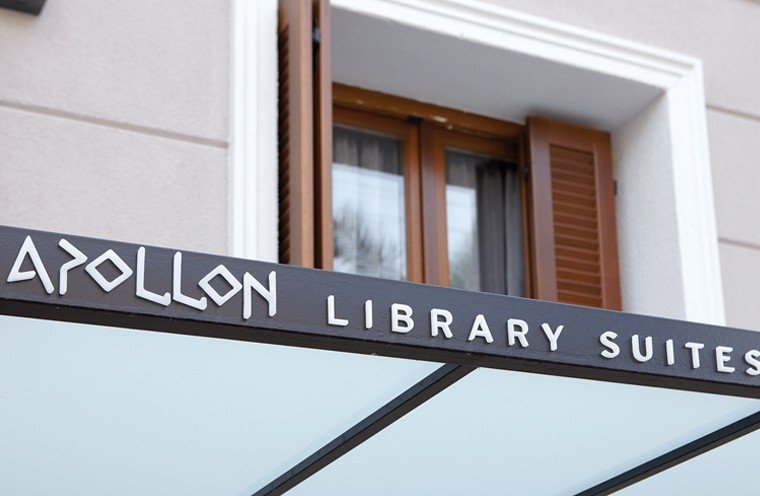 Apollon Library Suites