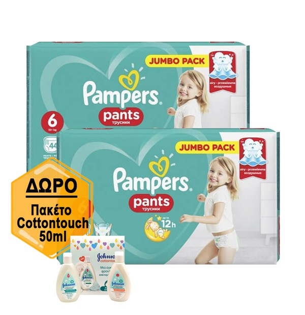 PAMPERS PANTS ΜΕΓ 6 (15+ KG) 1X44 JUMBO