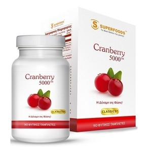 Superfoods cranberry 5000