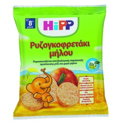 Hipp Rice Wafers with Apple from the 8th month