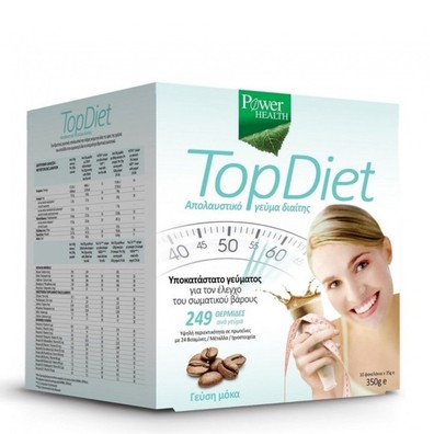 Power health top diet geusi moka 10x35gr enlarge