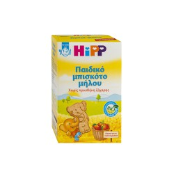 Hipp Παιδικό Biscuits with Apple 1-3 years