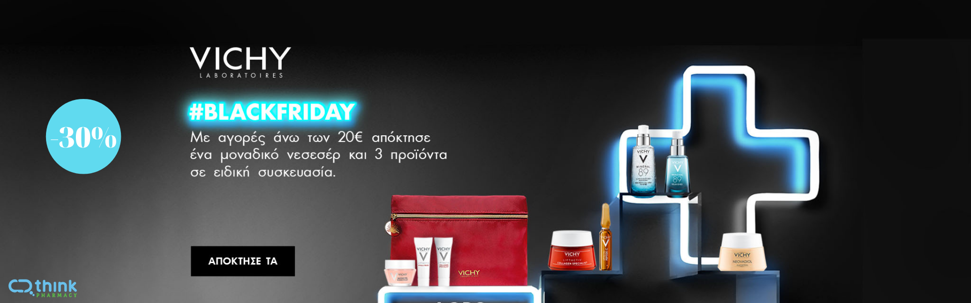 Vichy Black Friday