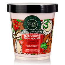 Organic Shop Body Desserts - Moisturising Body Mousse Strawberry & Chocolate - Ενυδατική μους σώματος, 450ml