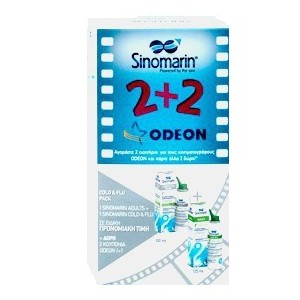Sinomarin cold   flu odeon