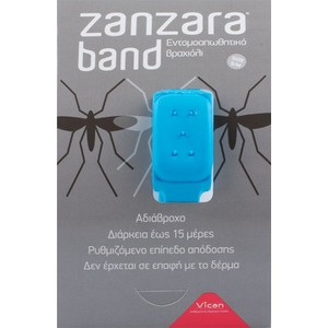 Zanzara band various colours 1pc
