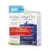 MINAMI - PROMO PACK MorEPA Smart Fats 85% Supercritical Omega-3 Fish Oil - 30softgels ΜΕ ΔΩΡΟ SMILE - D3 Vegan 1000IU - 12,5ml