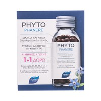 PHYTO - PROMO PACK PHYTOPHANERE - 120caps και 120caps Δώρο (αγωγή 4 μηνών)