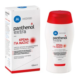 Panthenol Extra Massage Cream, 120ml