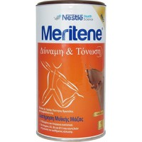 NESTLE MERITENE POWDER ΓΕΥΣΗ ΚΑΚΑΟ 270GR