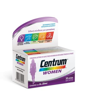 Centrum women 1 layers lr