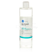 Panthenol Extra Micellar True Cleanser 3 in 1 - Καθαρισμός / Ντεμακιγιάζ, 500ml