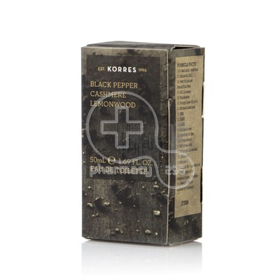 KORRES - Ανδρικό Άρωμα Black Pepper, Cashmere & Lemonwood - 50ml