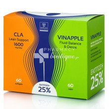 Samcos CLA Lean support & Vinapple Fluid balance Detox - Αδυνάτισμα, 60 softgels & 60 caps