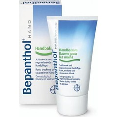 Bepanthol Hand Cream, 75ml