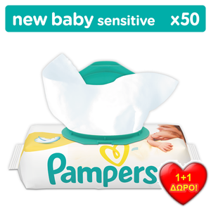 Power image pampers b.wipes newbaby sens       12 50 81554142 4015400623496  2
