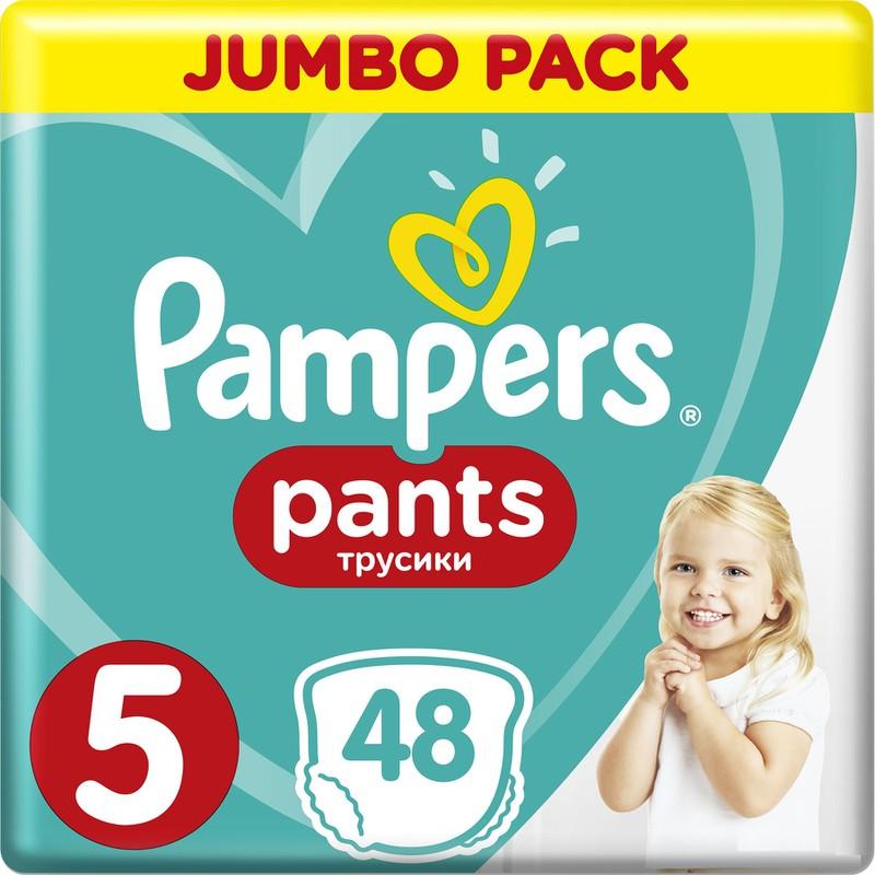8ec4cbfc48e Pampers   Pampers Pants Νο5 (12 - 17Kg) 48τμχ Βρεφικές Πάνες
