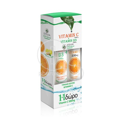POWER HEALTH - PROMO PACK Vitamin C 1000mg & Vitamin D3 1000IU με Στέβια (24eff.tabs) ME ΔΩΡΟ Vitamin C 500mg με Στέβια (24eff.tabs)