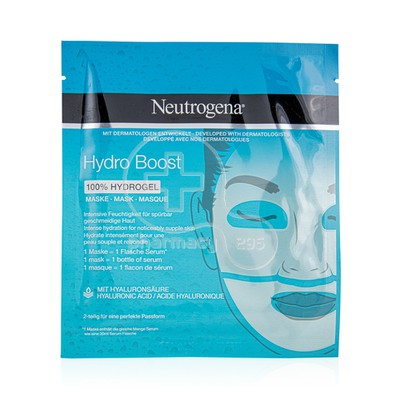 NEUTROGENA - HYDRO BOOST Hydrogel Mask - 30ml