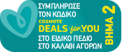 S3.gy.digital%2fpharmacy295%2fuploads%2fasset%2fdata%2f38526%2fbadge pampers cosmote may19 2