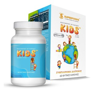 Superfoods kids chewable vits