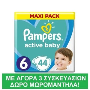 Pampers no6 44       1