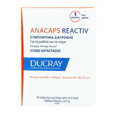 Ducray Anacaps Reactiv, 30 Caps