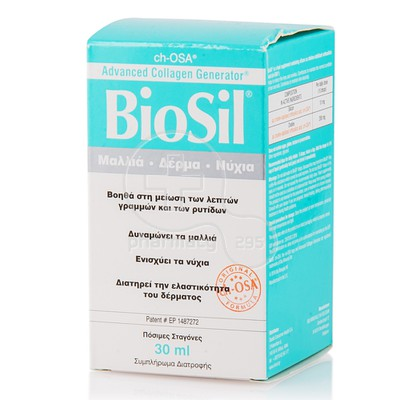 EXELANE - Biosil Drops - 30ml