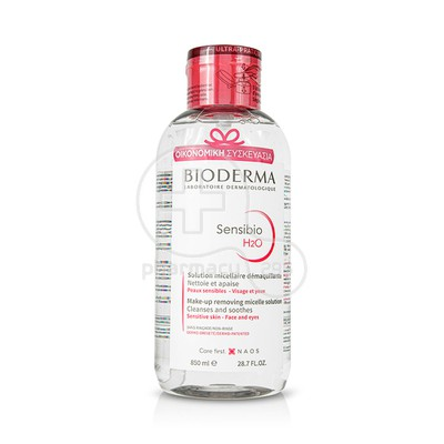 BIODERMA - SENSIBIO H2O Solution Micellaire - 850ml