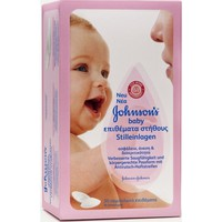 JOHNSON BABY NURSING PADS 30ΤΕΜ
