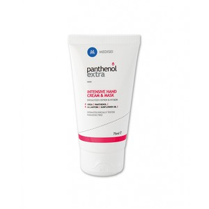 Intensive hand cream   mask 75ml