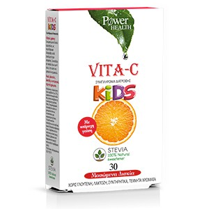 S3.gy.digital%2fboxpharmacy%2fuploads%2fasset%2fdata%2f45499%2fpower health vitamin c kids 500