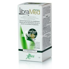 Aboca Fitomagra LIBRAMED 725mg - Αδυνάτισμα, 138 tabs