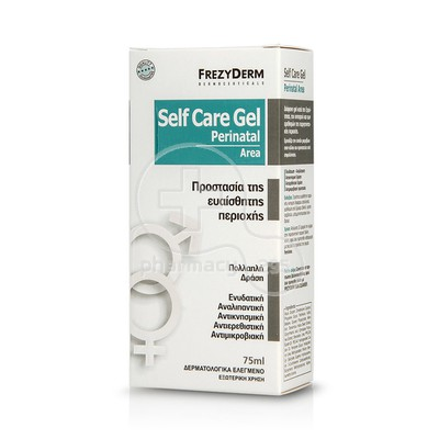 FREZYDERM - Self Care Gel - 75ml