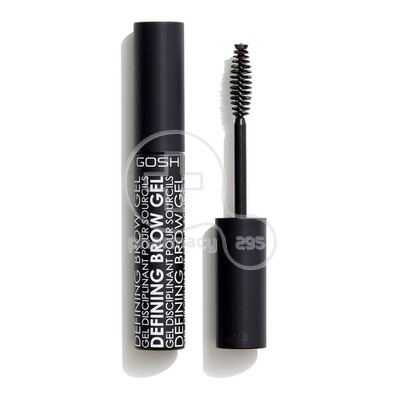 GOSH - DEFINING BROW GEL No002 Brown - 8ml