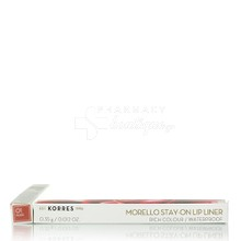 Korres Morello Stay On Lipliner - 01 NUDE, 0.35gr