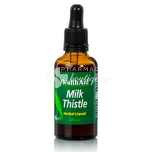 Health Aid MILK THISTLE liquid - Γαϊδουράγκαθο, 50ml