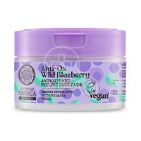 NATURA SIBERICA - BLUEBERRY SIBERICA Anti-Ox Wild Blueberry Antioxidant Peeling Face Pads - 20τεμ.