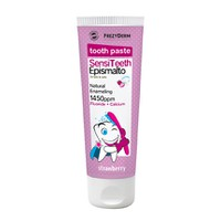 FREZYDERM KIDS SENSITEETH TOOTHPASTE EPISMALTO 1450ppm 50ML