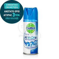 DETTOL - ALL IN ONE Απολυμαντικό Spray Crisp Linen - 400ml