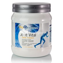 Viogenesis Joint Vital Drink Powder (Πορτοκάλι) - Αρθρώσεις, 375gr