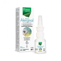 POWER HEALTH ALERGINAL NASAL SPRAY 20ML