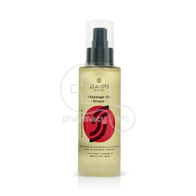 ZEALOTS OF NATURE - SPA ESSENTIALS Massage Oil Grape - 100ml