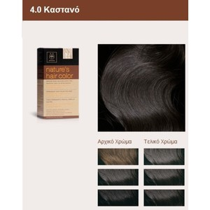 Apivita nature s hair color 4.0