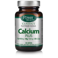 POWER HEALTH CLASSICS PLATINUM CALCIUM PLUS 30TABL
