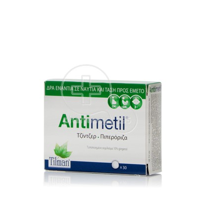 TILMAN - Antimetil - 30tabs