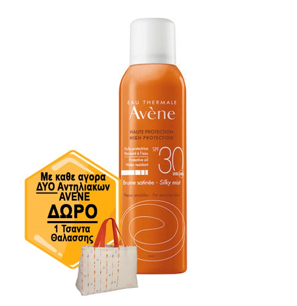 AVENE BRUME SATINEE SPF 30 SECURISE 150 ML