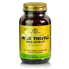 Solgar MILK THISTLE Herb & Seed Extract - Συκώτι / Πέψη, 60 caps