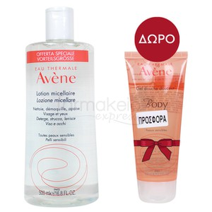 AVENE Lotion micellaire 500ml & ΔΩΡΟ Gel douche 10