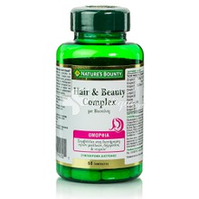 Nature's Bounty Beauty Complex with Biotin - Μαλλιά Δέρμα Νύχια, 60tabs